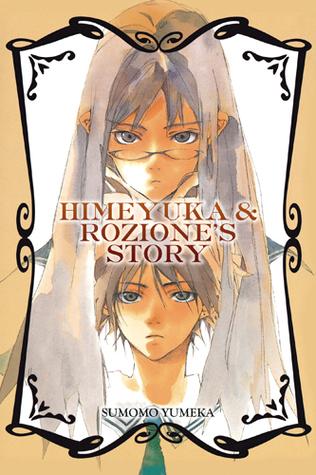 himeyuka-rozione-s-story