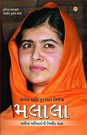Nobel Prize Winner-Malala