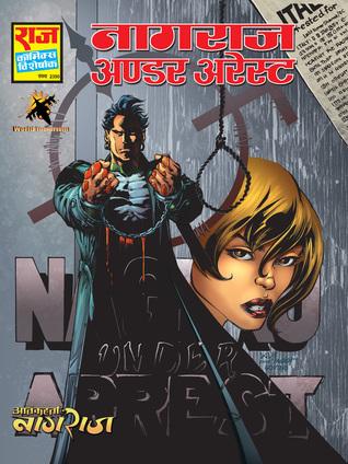 Nagraj Under Arrest