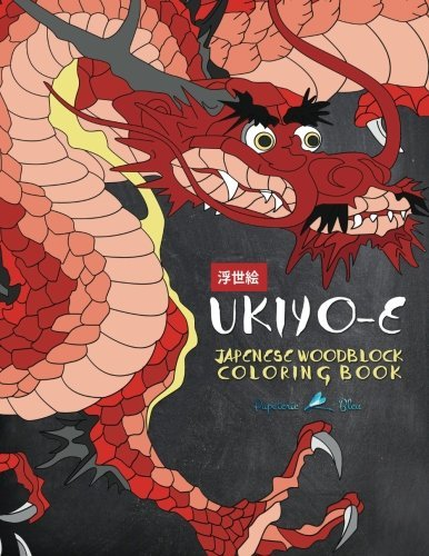 Ukiyo-e: A Japanese Woodblock Coloring Book (Coloring Books For Grown-Ups)