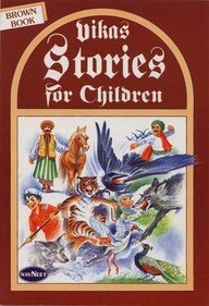 Vika's Stories for Children (BROWN BOOK)