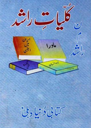 Kulliyat e Rashid / کلیات راشد