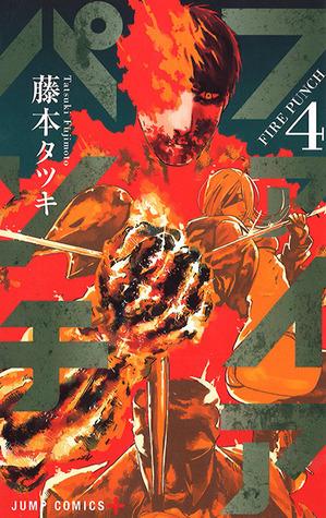 ファイアパンチ 4 [Fire Punch 4]
