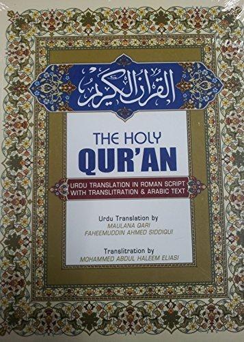The Holy Quran Urdu Translation In Roman Script With Arabic Text