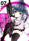 青春×機関銃 7 [Aoharu x Kikanjuu 7] (Aoharu X Machinegun, #7)