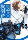 青春×機関銃 6 [Aoharu x Kikanjuu 6] (Aoharu X Machinegun, #6)
