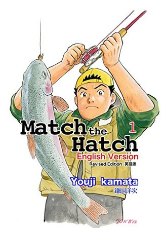 Match the Hatch 1 English Version (Revised Edition) 英語版