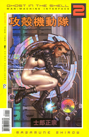 Prologue and Underwater (Ghost in the Shell: Man-Machine Interface, #01)