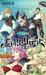 ブラッククローバー 7 [Burakku Kurōbā 7] (Black Clover, #7)