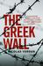 The Greek Wall by Nicolas Verdan