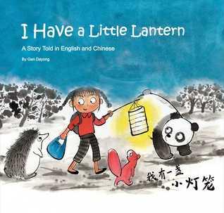 i-have-a-little-lantern