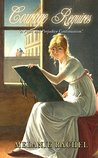 Courage Requires: A Pride and Prejudice Continuation  (Courage, #2)