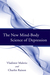 The New Mind-Body Science of Depression by Vladimir Maletic