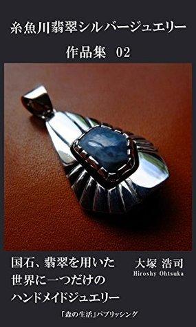 Itoigawa jadeite silver jewelry 02