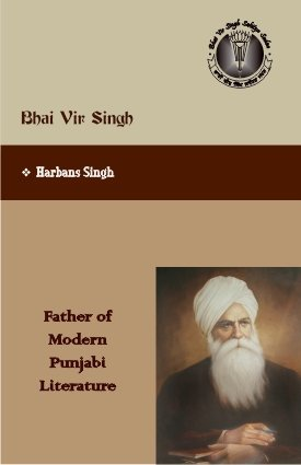 Bhai Vir Singh - Father of Modern Punjabi Literature