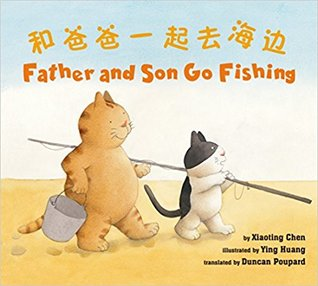 father-and-son-go-fishing