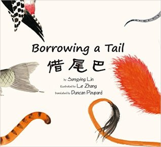 borrowing-a-tail