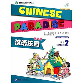 Chinese Paradise (2nd Edition) Vol.2 - Textbook (English and Chinese Edition)
