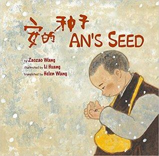 an-s-seed