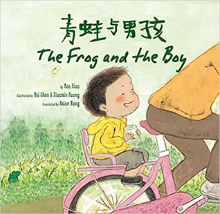 the-frog-and-the-boy