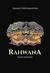 Rahwana by Anand Neelakantan