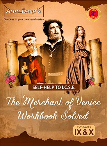 Self Help to ICSE The Merchant Of Venice Workbook Solved
