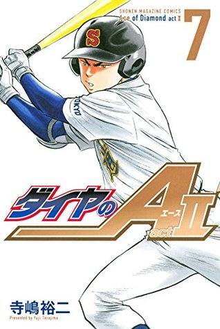 ダイヤのA act II 7 [Daiya no A Act II 7] (Ace of Diamond Act II, #7)