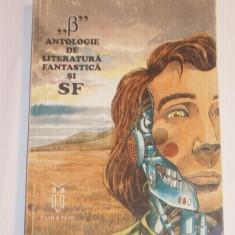 Antologie de literatura fantastică şi science fiction - Craiova, 1996