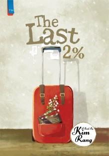 The Last 2% (repackaged)