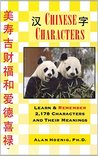 Ebook Chinese Characters