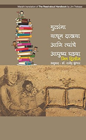 mulana-vachun-dakhava-ani-tyanche-aayushya-ghadava