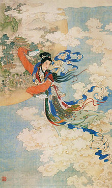 Moon Princess: Traditional Chinese Folktale