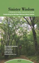 Sinister Wisdom 103: Celebrating the Michigan Womyn's Music Festival