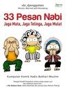 33 Pesan Nabi by Vbi Djenggotten