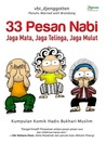 33 Pesan Nabi: Jaga Mata, Jaga Telinga, Jaga Mulut
