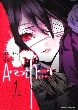 Another [アナザー] 1st period