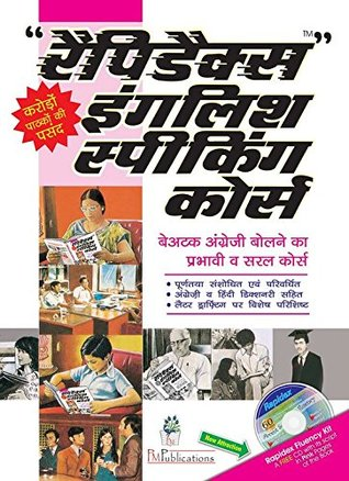 Rapidex English Speaking Course Marathi Book Pdf
