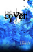 The Coven (The Crystal Coast Series 1)