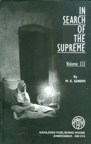In Search of the Supreme, Volume 1