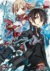 ソードアート・オンライン 2: アインクラッド [Sōdo āto onrain 2: Ainkuraddo] (Sword Art Online Light Novel, #2)