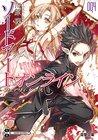 Download 4: [Sdo to onrain 4: Fearyi Dansu] (Sword Art Online Light Novel, #4)