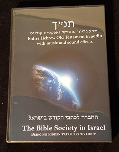 The Entire Hebrew Old Testament in Audio with Music and Sound Effects - CD