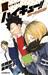 ハイキュー!! ショーセツバン!! VIII [High Kyuu!! Shousetsu-ban!! VIII] (Haikyuu!! Light Novel, #8)