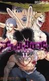 ブラッククローバー 11 [Burakku Kurōbā 11] (Black Clover, #11)