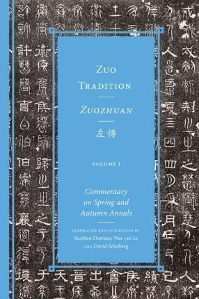 zuo-tradition-zuozhuan-commentary-on-the-spring-and-autumn-annals