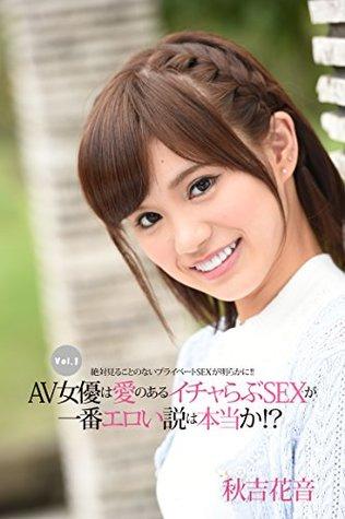 Japanese Porn Star MAX-A Vol349