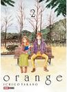 Orange 2 by Ichigo Takano