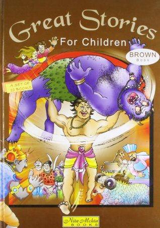 Great Stories for Children: Brown Book