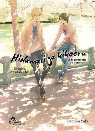 Hidamari ga Kikoeru - à la poursuite du bonheur