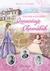 Kneginje i kraljice dinastije Obrenović